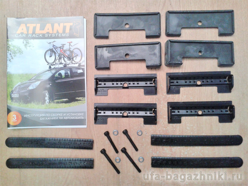 Адаптеры для багажника Volkswagen Amarok, Атлант, артикул 7010